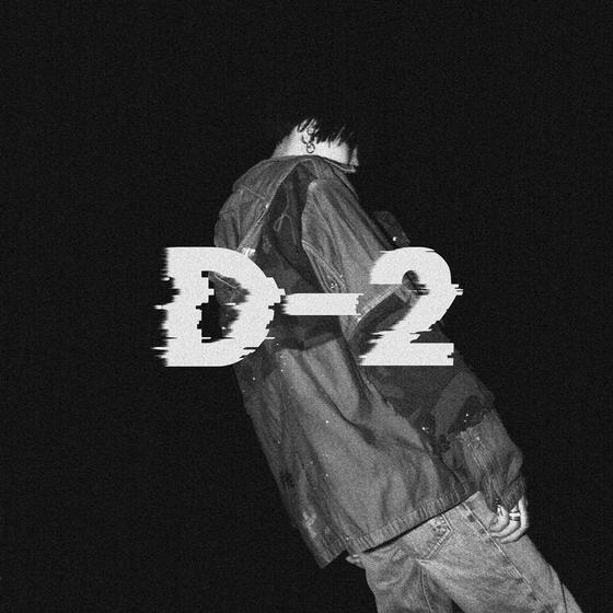 방탄소년단 슈가가 지난 22일 발매한 믹스테이프 'D-2'. [사진 빅히트엔터테인먼트]