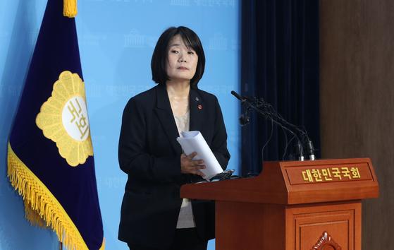 29일 국회에서 기자회견 하는 윤미향 더불어민주당 의원. 김경빈