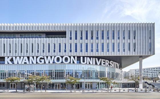 광운대, 교육부 주관 '고교교육 기여대학 지원사업' 8년 연속 선정