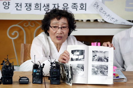 태평양전쟁 유족회 피해 할머니들, 정대협·윤미향 무서워해