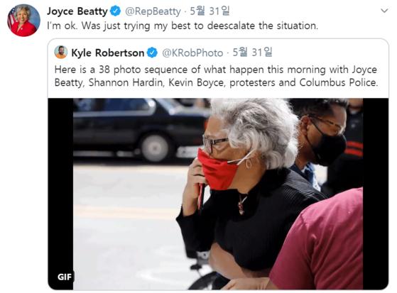 흑인 여성 하원의원인 조이스 비티가 플로이드를 추모하는 시위에 참여했다가 최루가스를 맞았다. [트위터]