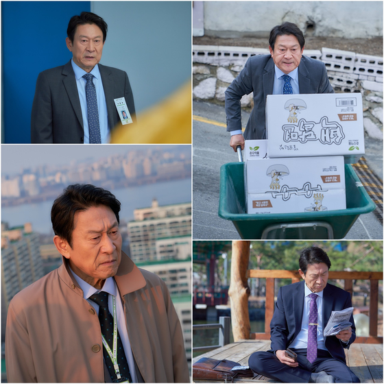 '꼰대인턴' 김응수