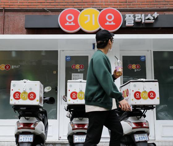 2일 서울 성동구 요기요플러스 용산허브 앞에 배달 오토바이들이 주차돼 있다. 뉴스1