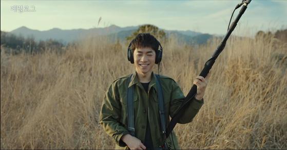 tvN 드라마 '사랑의 불시착'. [사진 tvN]