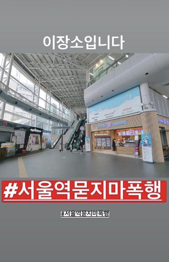 사진 SNS 캡처