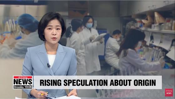 아리랑TV의 코로나19 뉴스. 유튜브 캡처