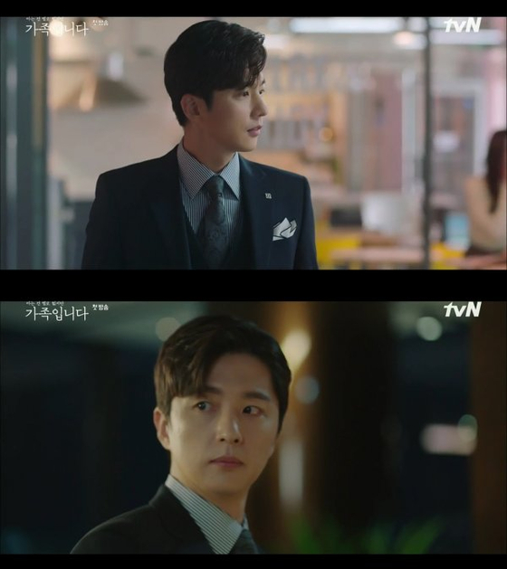 사진=tvN '아는 건 별로 없지만 가족입니다' 방송 캡쳐