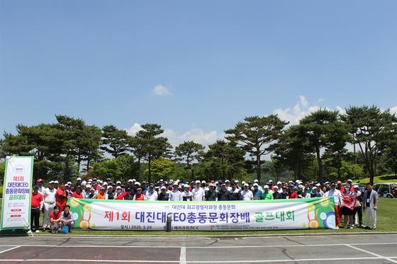 제1회 대진대CEO 총동문회장배 골프대회 개최