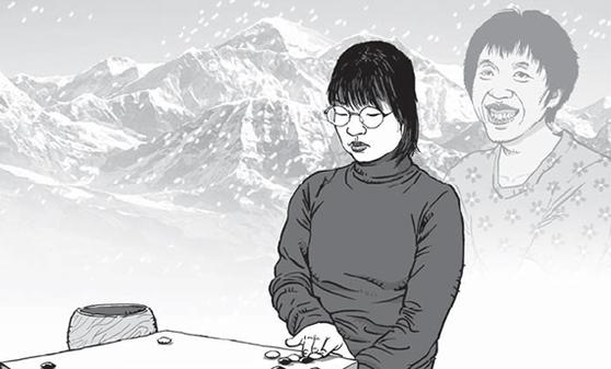 일러스트 김회룡
