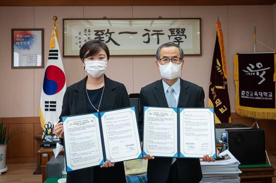 춘천교육대학교 ? 굿네이버스 강원본부 '나눔문화 확산 및 아동 권리 증진을 위한 업무협약 체결'