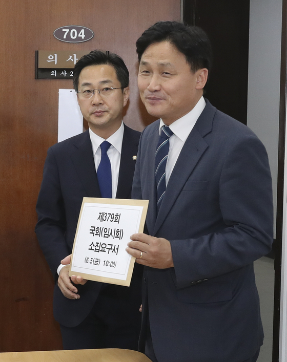 더불어민주당 김영진 원내총괄수석 부대표(오른쪽)와 박성준 원내대변인이 2일 국회 의사과에 임시회 소집요구서를 제출하고 있다. 임현동 기자