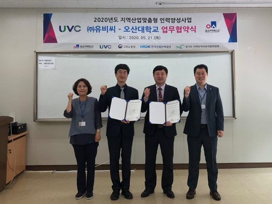 오산대학교 HRD사업단, ㈜유비씨과 스마트 공장 분야 사업 활성화를 위한 업무협약 체결