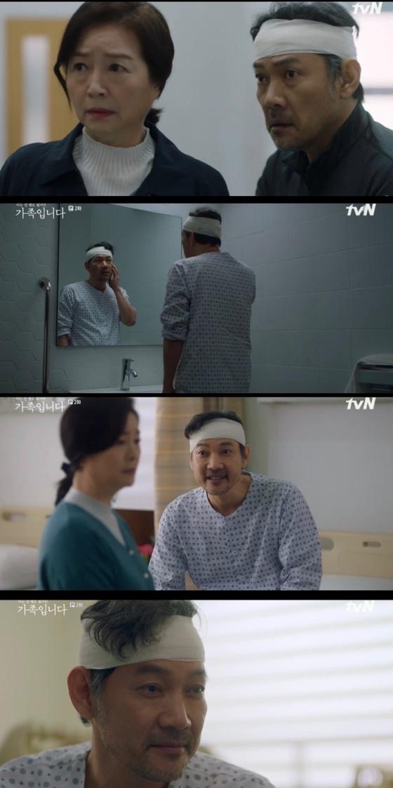 tvN 월화극 '가족입니다' 정진영