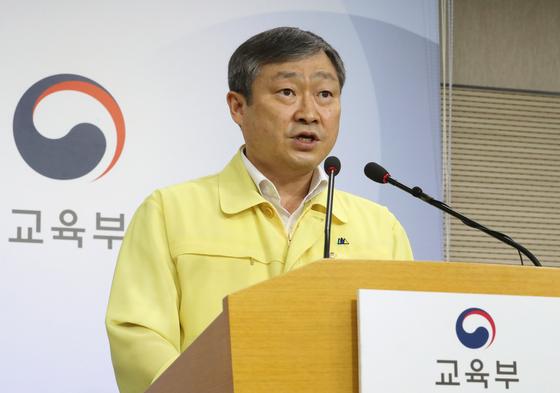 전국 511개교 등교 중지…서울·대구 중학생 잇따라 확진