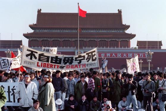 1989년 5월 14일 중국 베이징의 천안문 광장에 모인 시위대가 '자유가 아니면 죽음'이라는 구호가 적힌 현수막을 들고 있다. 철저하게 평화적인 시위였다. AFP=연합뉴스