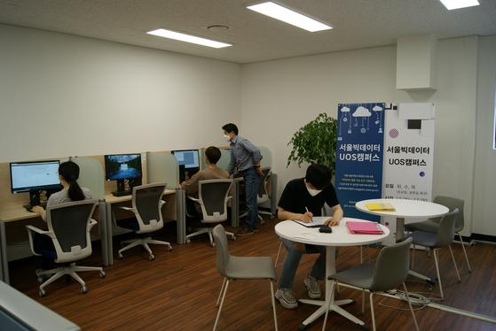 서울시립대, 4차산업 혁명 선도 '도시과학빅데이터?AI연구소' 설립