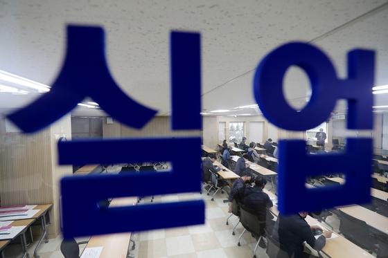 지난달 13일 오전 서울 중구 서울고용복지플러스센터 실업급여설명회장. 연합뉴스