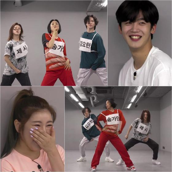 KBS 2TV 악(樂)인전' 7회