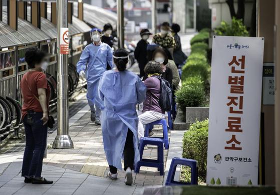 서울시 관악구 소재 노인 건강용품판매 다단계 홍보관 리치웨이 관련 확진자가 계속 늘고 있다. 지난 4일 오후 서울 관악구보건소에 마련된 선별진료소를 찾은 시민들이 진료 순서를 기다리고 있다. 뉴스1