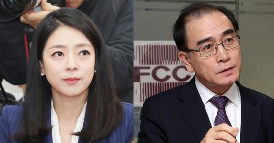 미래통합당 배현진(송파을)·태영호(강남갑) 의원 [뉴스1]