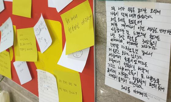 5일 오전 충남 천안시 백석동에 위치한 아파트 상가건물에 여행용 가방에 갇혀 지난 3일 숨진 9살 초등학생을 추모하는 공간이 만들어져 있다. 뉴스1