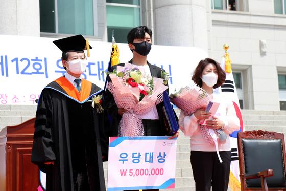 미스터트롯 진 임영웅 '자랑스런 경복인' 선정…'우당대상' 수상