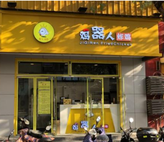 """베이징대 연구팀은 """"코로나19 여파로 약 1억1000만 명의 중국 자영업자가 경제 활동을 중단했다""""고 밝혔다. [웨이보 캡쳐]"""