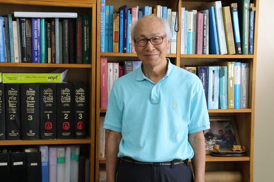 대진대학교 조봉래 석좌교수 기초과학 관련 생애 마지막 연구
