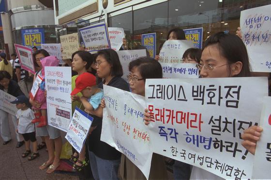 한국여성단체연합 회원들이 신촌 그레이스 백화점 앞에서 `회사 측의 사과 발표 및 관계자의 사법처리`를 주장하며 시위를 벌이고 있다. 중앙포토