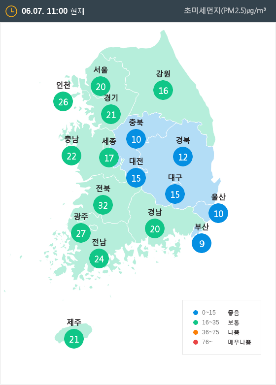 [6월 7일 PM2.5]  오전 11시 전국 초미세먼지 현황