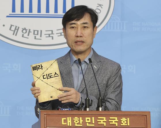 하태경 미래통합당 의원이 지난달 31일 국회 소통관에서 중국 해커 개입으로 4·15 총선 개표가 조작됐다는 민경욱 전 의원의 주장에 대해 비판하는 기자회견을 하고 있다. 임현동 기자
