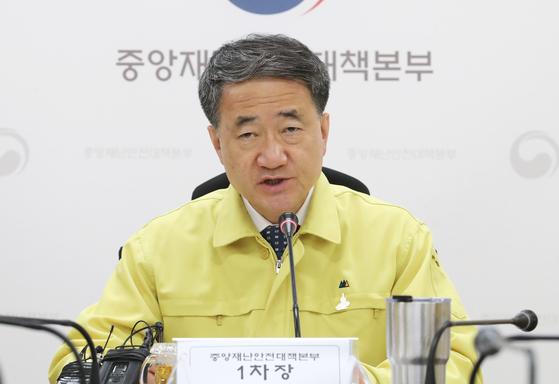 중대본 회의에서 발언하는 박능후 장관. [중앙포토]