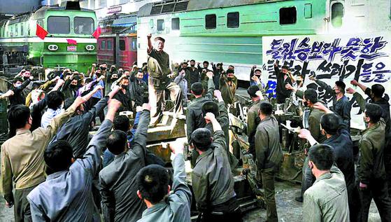 북한 '탈북자 위협' 집회
