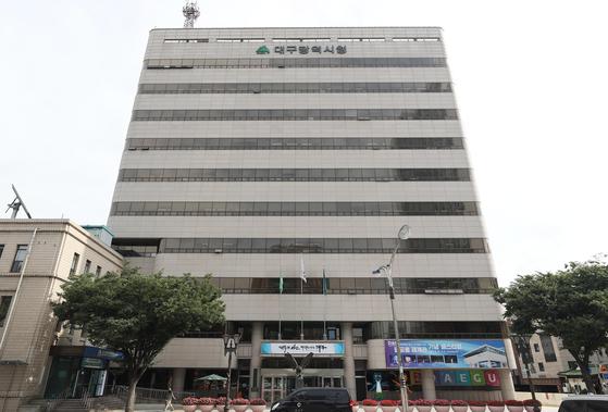 대구시 중구 대구광역시청 청사 전경. 연합뉴스