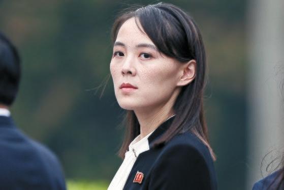 김여정 북한 노동당 제1부부장. 연합뉴스