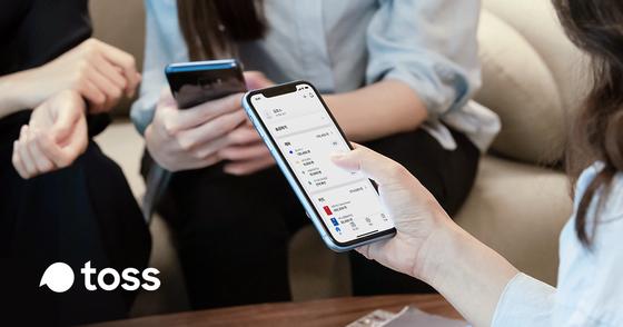 모바일 금융 서비스 앱 '토스'를 운영 중인 비바리퍼블리카.