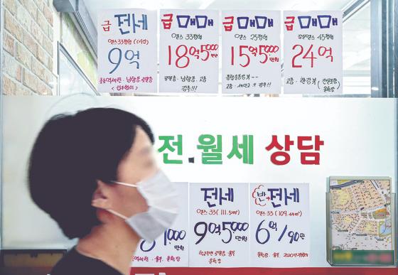 서울 전셋값이 48주 연속 상승세다. 8일 서울의 한 공인중개사 사무소에 매물이 붙어 있다. [뉴시스]
