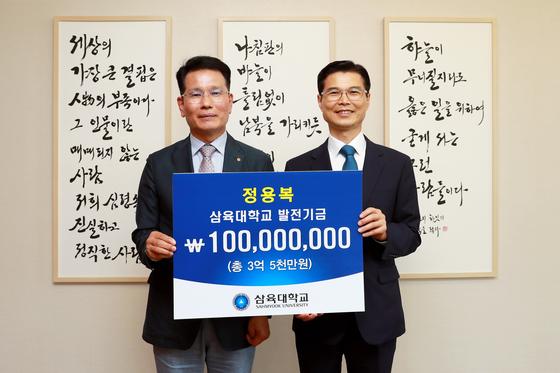 〈사진 ? 왼쪽부터 시온금속 정용복 대표, 삼육대 김일목 총장〉