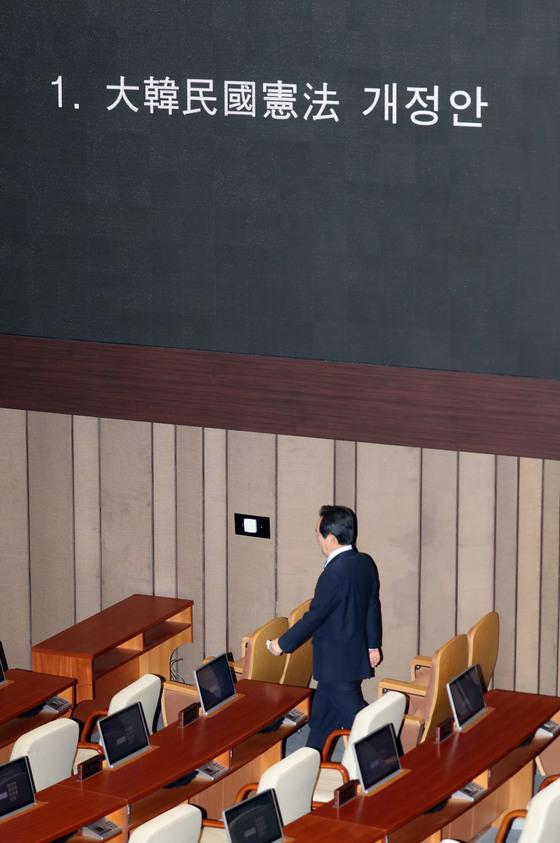 2018년 5월 24일 정세균(현 국무총리) 당시 국회의장이 대통령 개헌안에 투표하러 가고 있다. 강정현 기자