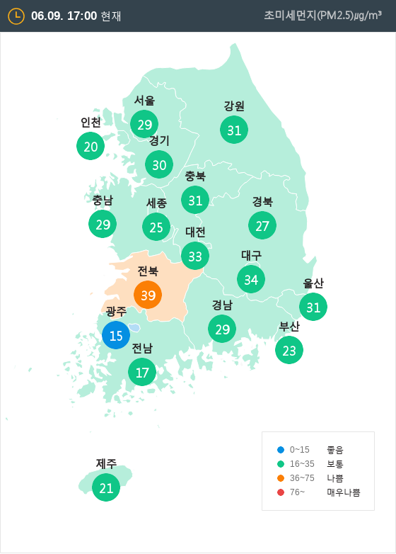 [6월 9일 PM2.5]  오후 5시 전국 초미세먼지 현황
