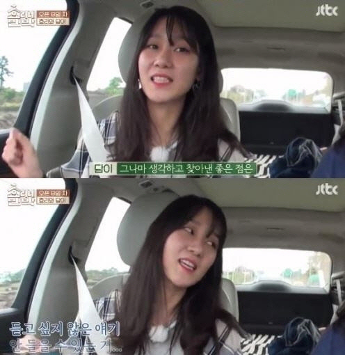 지난 2017년 예능 프로그램 '효리네 민박'에 출연했던 청각장애인 모델 정담이. JTBC 방송 캡처