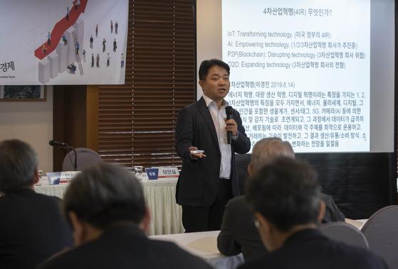지난해 6월 14일 서울 프레스센터에서 열린 제2회 혁신경제 토론회에서 이경전 경희대 교수가 주제 발표를 하고 있다. 연합뉴스