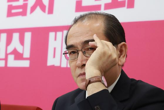미래통합당 태영호 의원. 연합뉴스