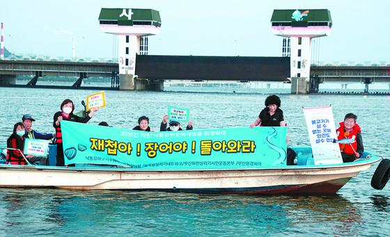 낙동강 하굿둑 수문 앞에서 3차 실험을 환영하는 환경단체 회원들. [연합뉴스]