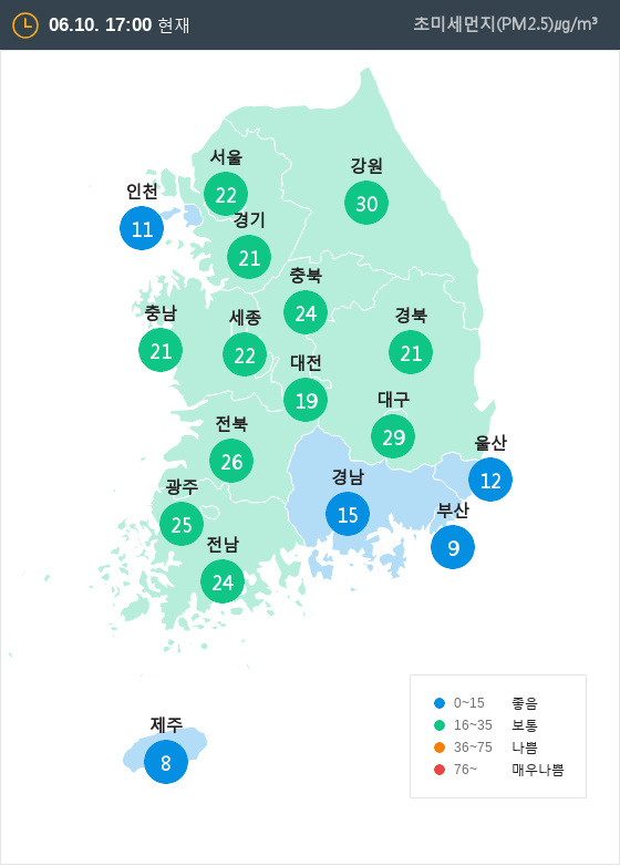 [6월 10일 PM2.5]  오후 5시 전국 초미세먼지 현황