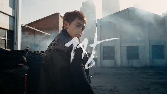 비의 '깡' 뮤직비디오의 한 장면. 인천 학익동 한 물류창고에서 촬영했다. [사진 유튜브 캡처]