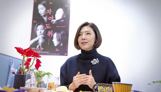 김영미 교수 '이데일리 문화대상' 무용부문 최우수상 수상