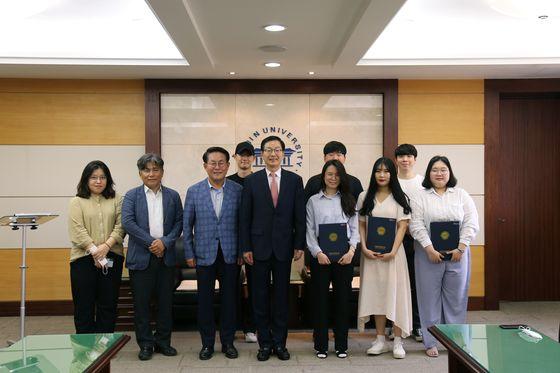 대진대 통일교육 선도대학 사업단, 온라인 아이디어 경진대회 시상식