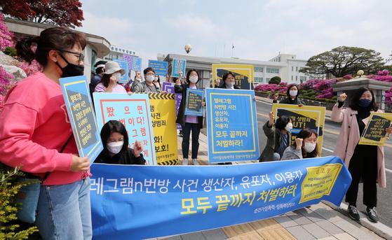 지난달 1일 춘천지방법원 앞에서 시민사회단체가 이른바 '제2 n번방'을 운영한 배모(19)씨 등의 신상 공개 및 강력 처벌을 요구하고 있다. 연합뉴스