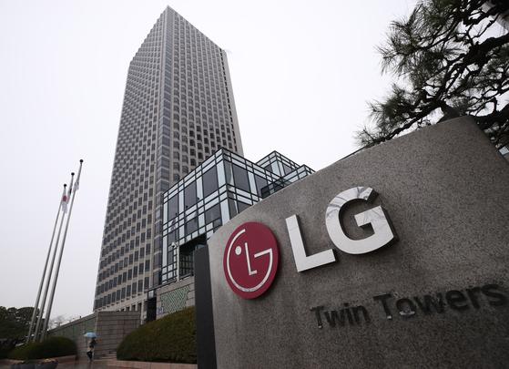 서울 LG 트윈타워 전경. [연합뉴스]
